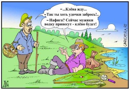 Карикатура на рыболова