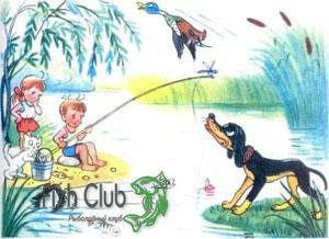 Рыболовный рассказ из детства