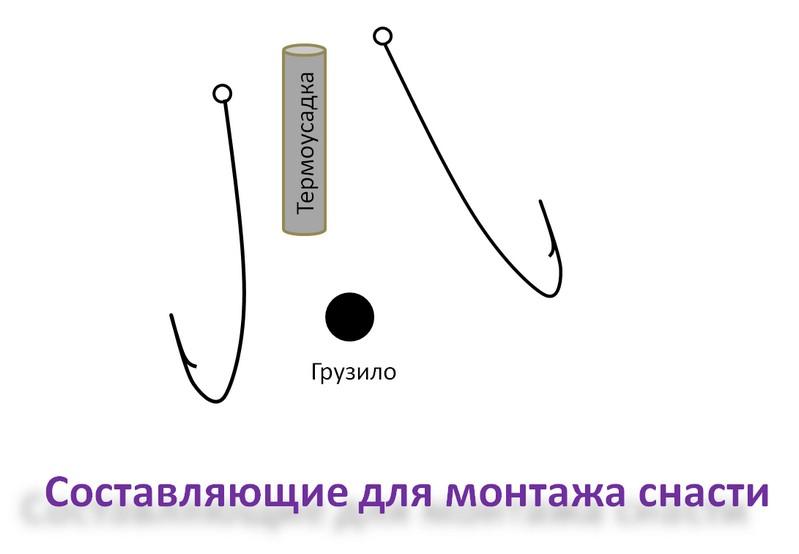 Два горизонтальных крючка