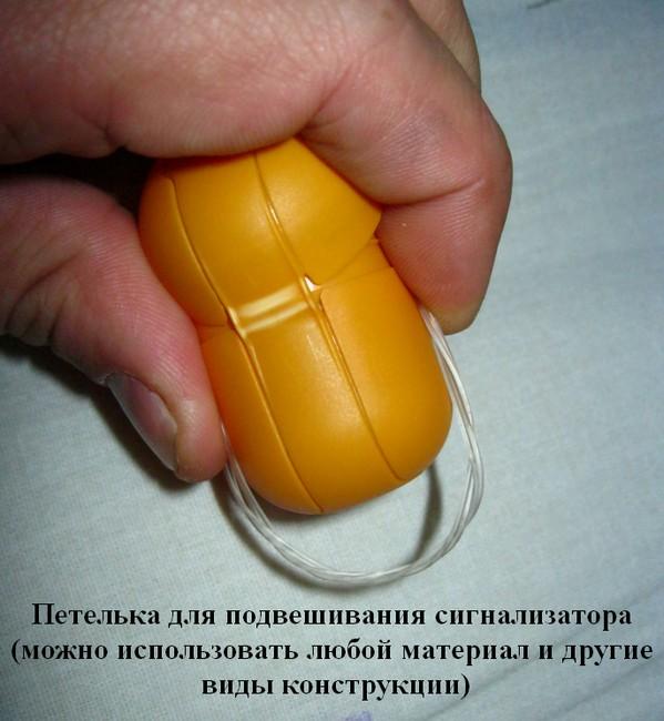 samodelnyj-signalizator-dlya-zakidushki-3
