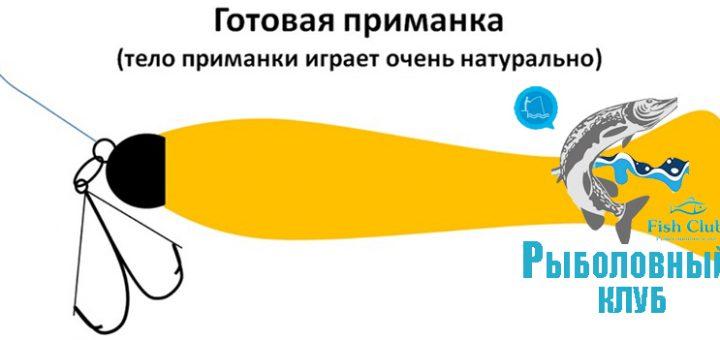 interesnyj-sposob-montazha-porolonki-3