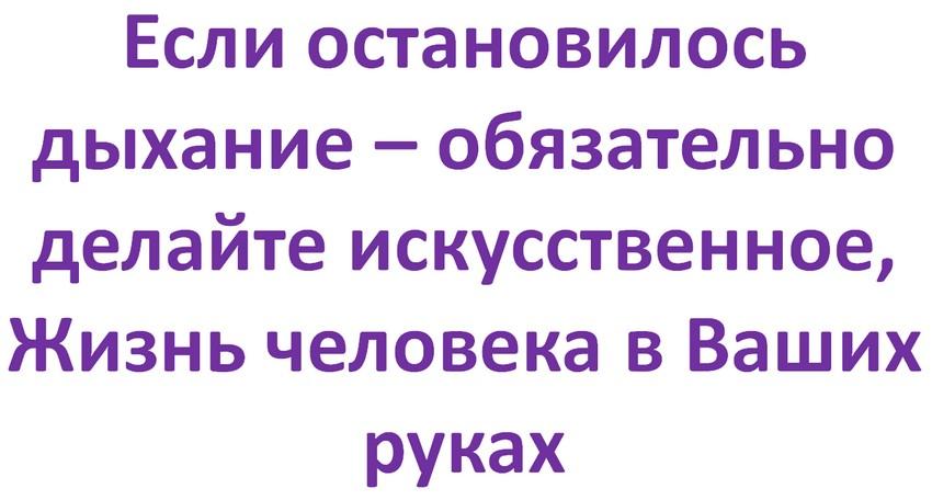 solnechnyj-udar-na-rybalke-chto-delat-4